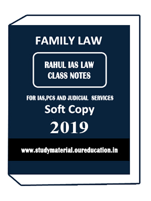 RAHUL IAS CLASS NOTES FOR IAS AND PCS JUDICIARY SERVICES
