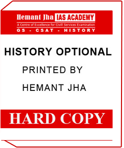Hemant Jha History Optional Printed Notes Hindi Medium
