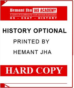 Hemant Jha History Optional Printed Notes Hindi Medium