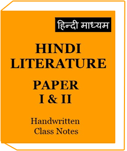 Literature Optional Handwritten Class Notes by Drishti IAS