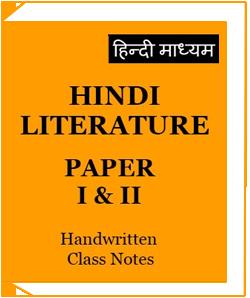 Literature Optional Handwritten Class Notes by Drishti IAS
