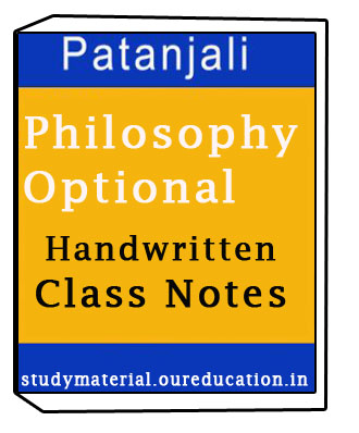 Patanjali-Philosophy - Class Notes