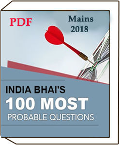 Indian Bhai 100 Most Probable