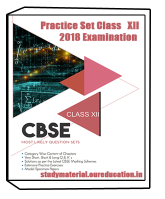 Practice Set for 12th CBSE Board