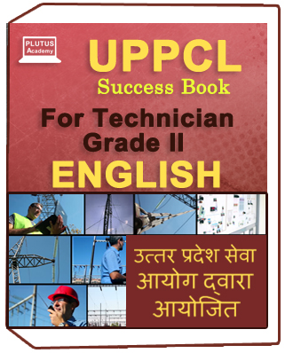 UPPCL Book For Technician Grade II In English