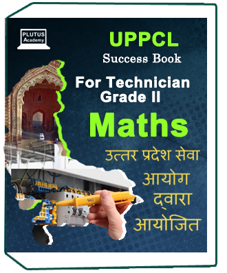 UPPCL Book For Technician Grade II MATHS