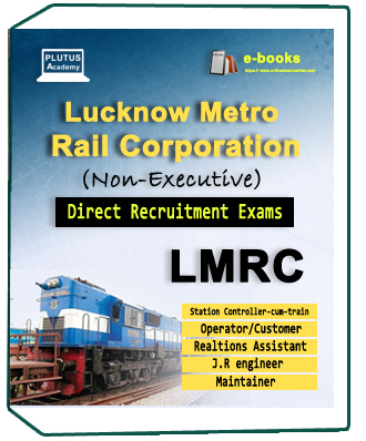 Lucknow Metro Rail Corporation Book for (Non-Executive) Post