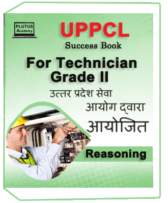 UPPCL Book For Technician Grade II Reasoning