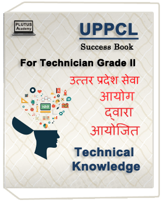 UPPCL Book For Technician Grade II Technical Knowledge