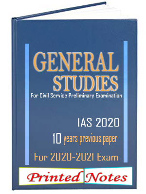 10 Years General Studies IAS Solved Paper