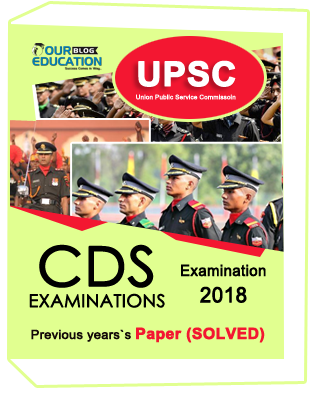 Previous Year Paper For UPSC CDS Examination