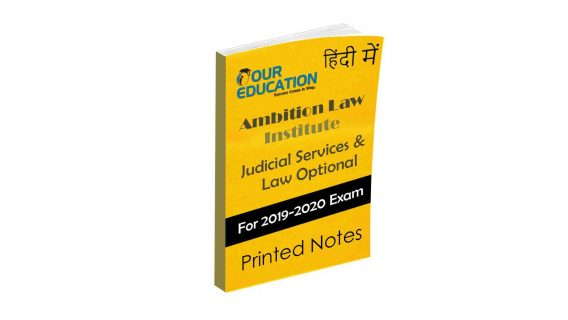 Printed notes of Ambition Law Institute for Optional & Judicial Services