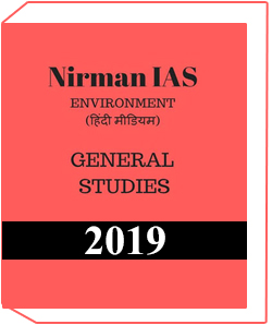 Hindi Medium General Studies Printed Notes