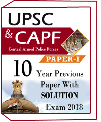 Previous-Years-Solved-Paper-UPSC-CAPF