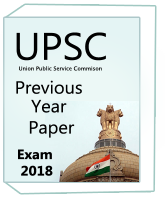 UPSC-Previous-Year-Paper (2018)