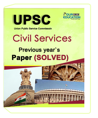 UPSC 10 Years Previous Paper Solved Examination 2018