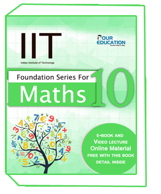 IIT Foundation Series For Maths 10
