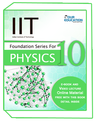 IIT Foundation Series For PHYSICS 10