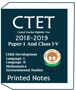 Printed Notes of Best Book for CTET Exam Preparation
