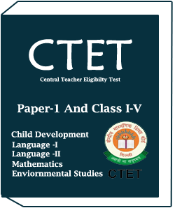Best Book for CTET Exam Preparation