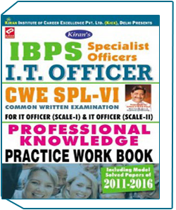 IBPS Special Officer I.T.Officer Kiran Publication