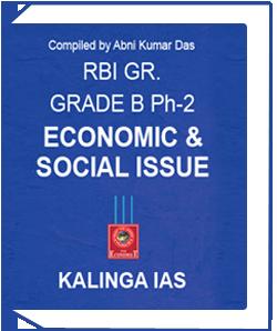 RBI Grade B Ph-2 Examination Study Materia by Kalinga IAS Abni Kumar Das