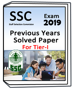 Previous Years Solved Paper (English, 1, Plutus Academy)