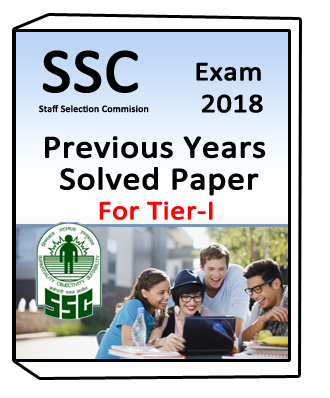 SSC CGL (Tier-I) Previous Years Solved Paper (English, 1, Plutus Academy)