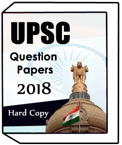 2018 UPSC Question Papers free Download