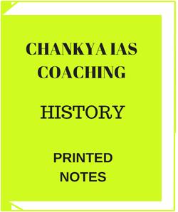 Chankya IAS Coaching History Optional Printed Notes