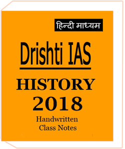 General Studies Printed Notes by Drishti IAS