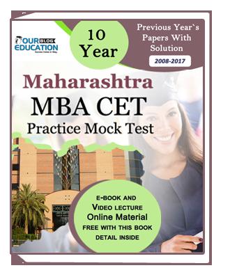 Maharashtra MBA CET 10 Practice Set