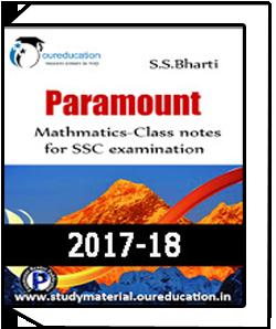 Paramount Mathematics Class notes for SSC Examination