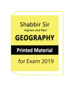 Hard copy of Shabbir sir Geography , Printed notes of Shabbir Sir Geography