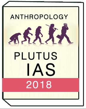 Plutus IAS – Anthropology