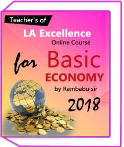 LA-Excellence-Online-Course-Basic-Economy-(by Rambabu sir)