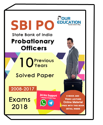 SBI PO: Probationary Officers – 10 Previous Years Solved Papers