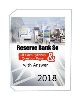 Reserve Bank So Exam Full Syllabus & Question Paper with Answer 2018