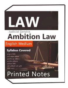 Judicial Service and Law Optional By Ambition Law Institute English Notes