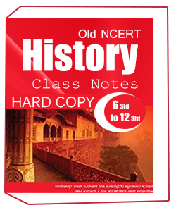 Old NCERT History Notes Class 6 to 12Printed Notes