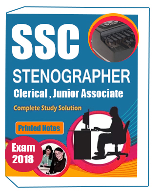 SSC Stenographer Printed Notes 2018-19