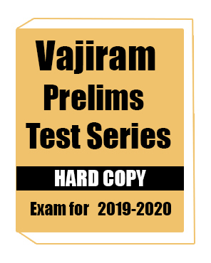 Hard Copy for UPSC Exam. Printed Notes For Vajiram