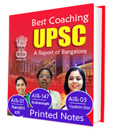 IAS Coaching of Bangalore