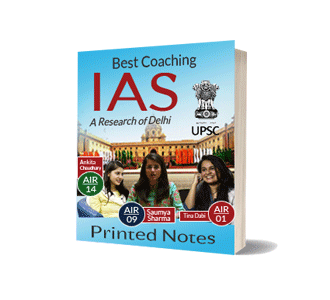 Best IAS coaching in Delhi Journal