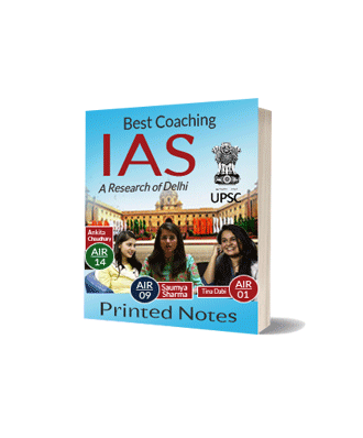 Best IAS coaching in Delhi Journal