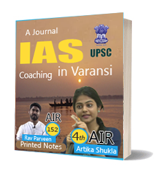 IAS Coaching in Bhopal