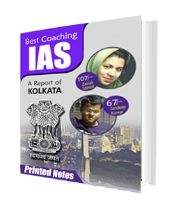 Printed Notes of IAS Coaching, Hard Copy of IAS Coaching